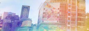 東京の街並